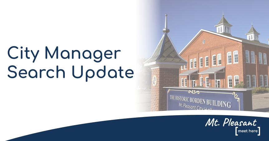 City Manager Interviews Scheduled for August21